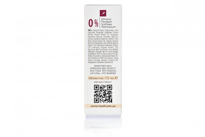 Ароматическая масляная сыворотка Riwell Aroma Oil Serum (RW009)