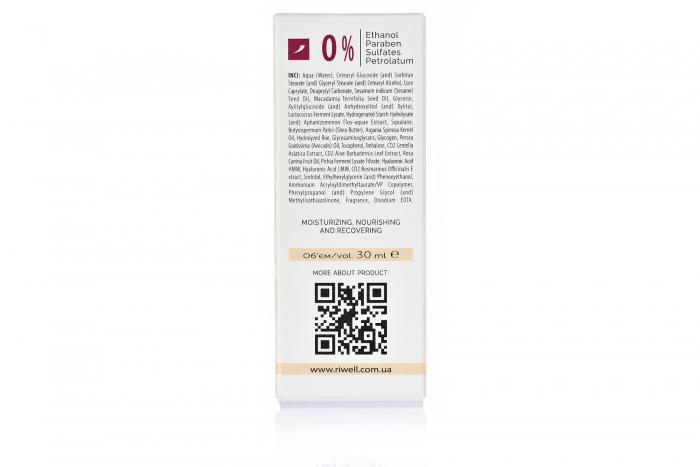 Ночной крем Riwell Night Cream для норм / сухой кожи (RW011)