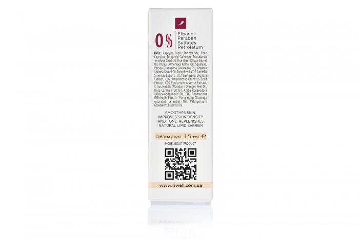 Ароматическая масляная сыворотка Riwell Aroma Oil Serum (RW012)