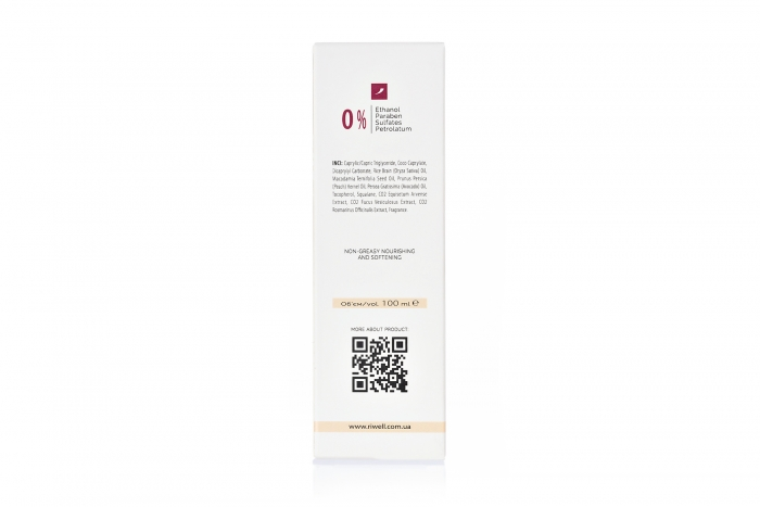 Сухое масло для тела Riwell Dry Body Oil (RW024)