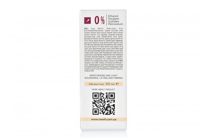 Крем для лица Активный лифтинг Riwell Active Lifting Cream (RW032)